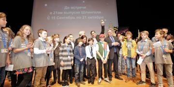 Event WLAN in Chemnitz